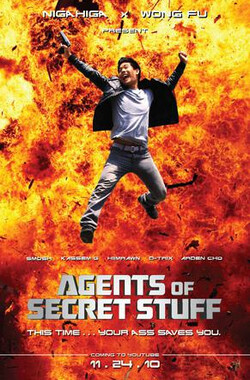秘密物品特工 Agents of Secret Stuff (2010)