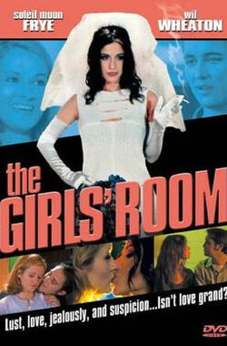 The Girls' Room (2000)