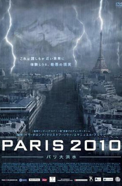巴黎2010 The Great Flood: Paris 2010 (2006)