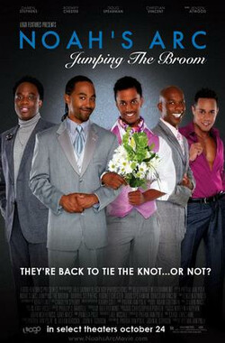诺亚方舟电影版 Noah's Arc: Jumping the Broom (2008)