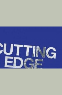 Cutting Edge (1990)