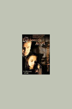 The Eighteenth Angel (1998)