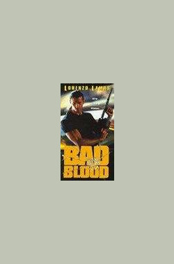 悍将情仇 Bad Blood (1994)