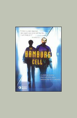 汉堡支部 THE HAMBURG CELL (2004)