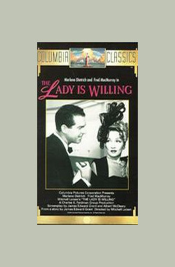 雄霸闺房 The Lady Is Willing (1942)