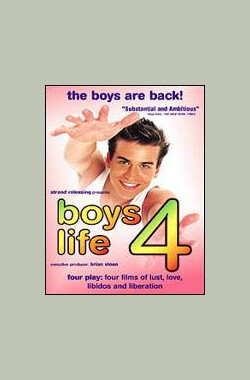 同言无忌 Boys Life 4: Four Play (2003)
