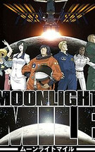 月光之旅 第二季 MOONLIGHT MILE 2ndシーズン