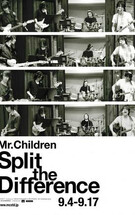 Mr.Children / Split The Difference