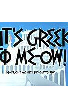 It's Greek to Me-ow!