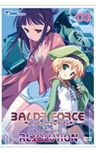 机甲战线 OVA3 BALDR FORCE EXE RESOLUTION 03-トゥルース-