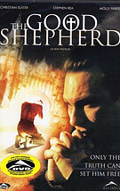 牧羊人2004 The Good Shepherd