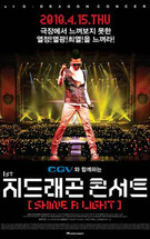 1st G-Dragon Concert : Shine A Light 1st 지드래곤 콘서트 : Shine A Light