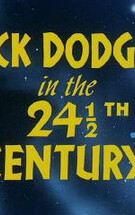 24½世纪英雄 Duck Dodgers in the 24½th Century